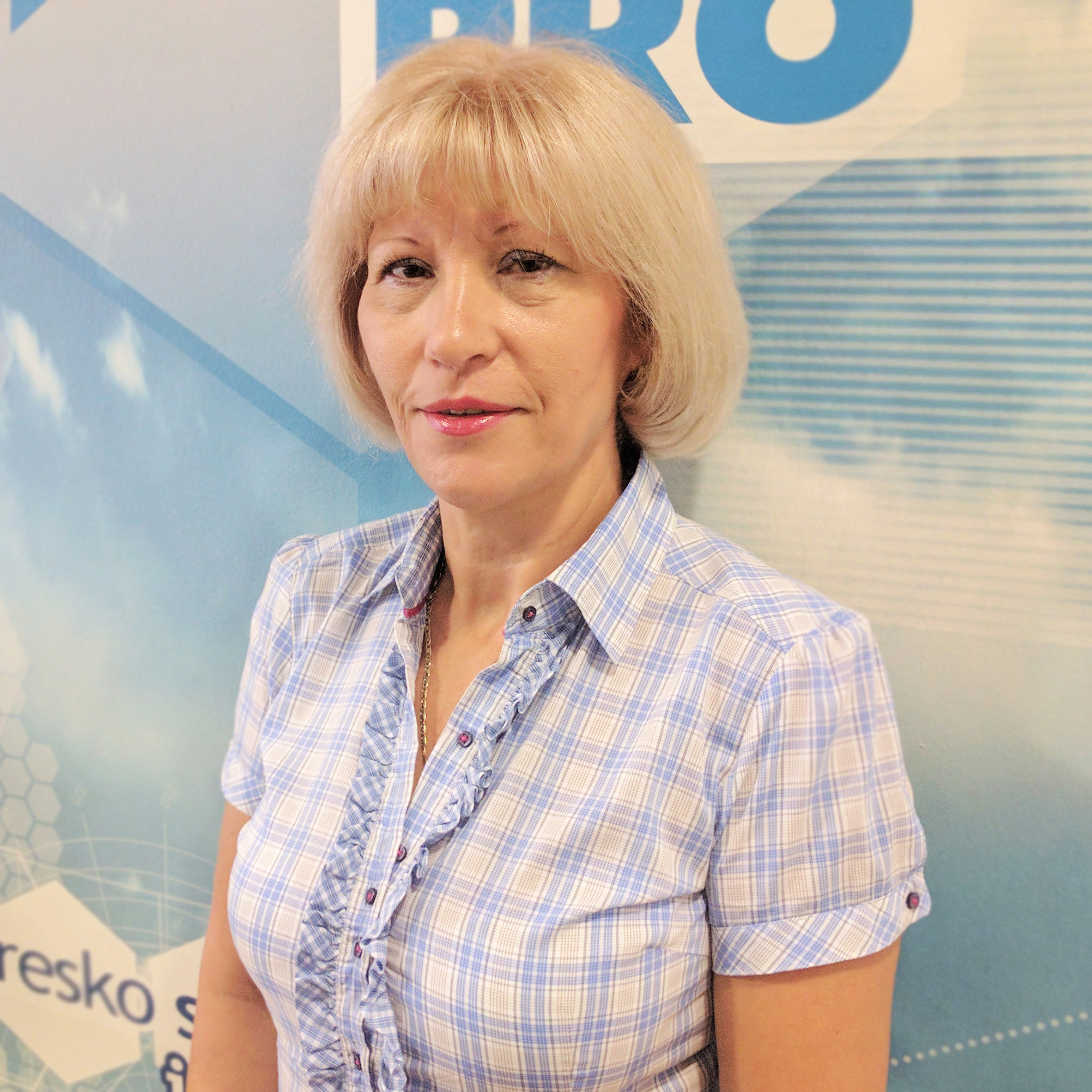 o nama_Ljubica Arsenijevic